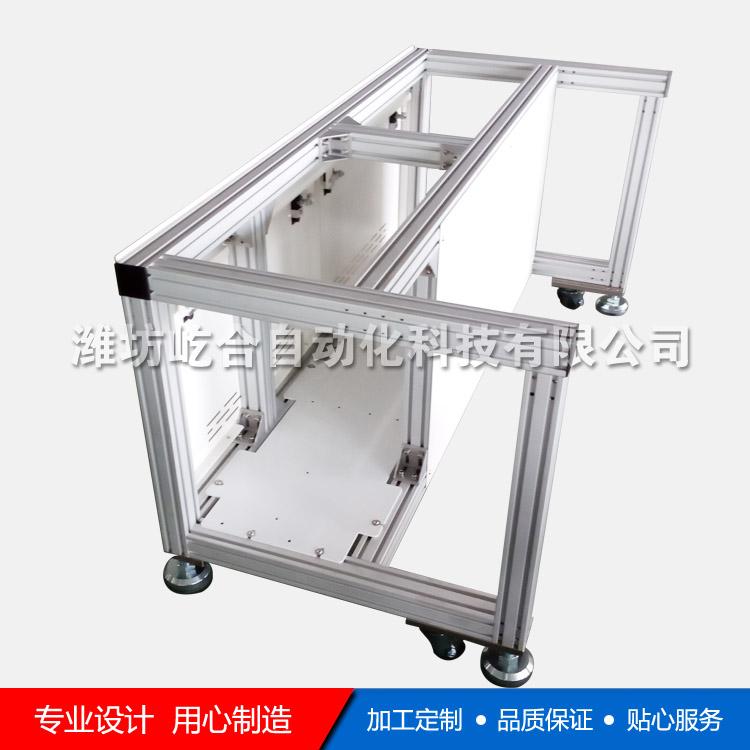 铝合金型材框架 钣金大底板