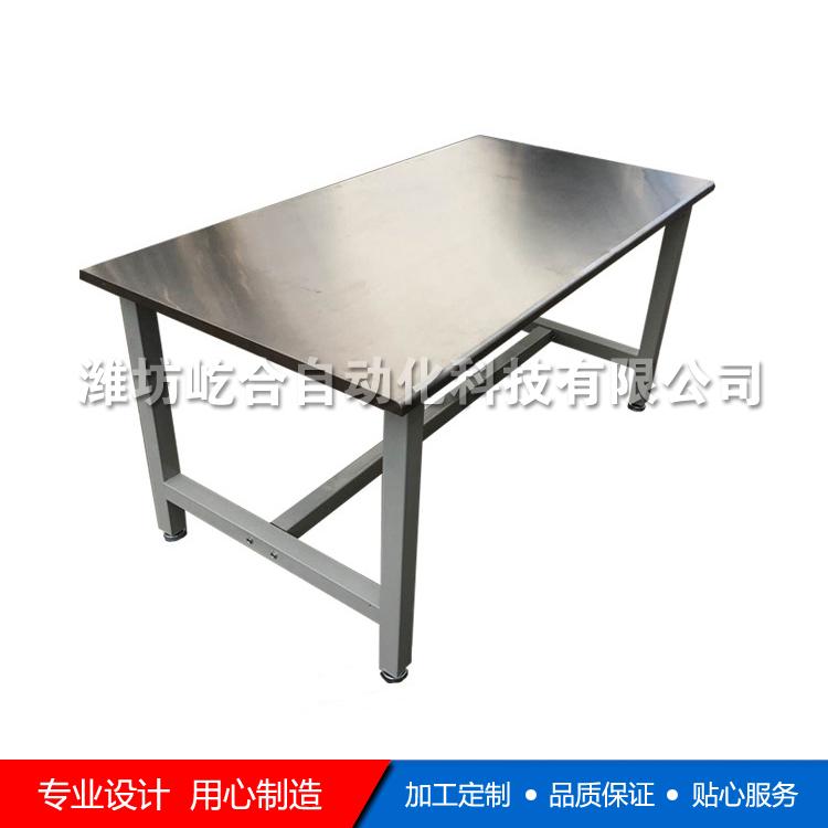 不锈钢工作台 不锈钢加工件