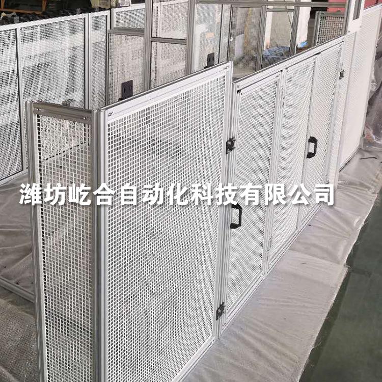 工业铝合金型材 铝型材加工 铝型材框架