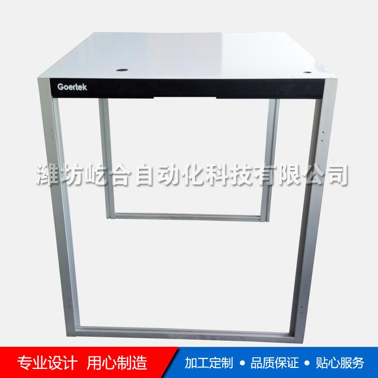 工业铝型材 铝型材加工 型材组合架台