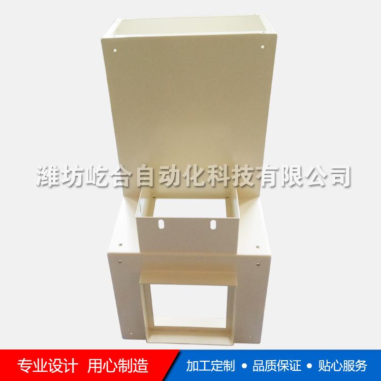 钣金焊接件 非标件定制加工