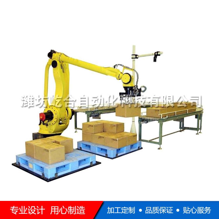 码垛机械手 机械手设备 自动化机械手