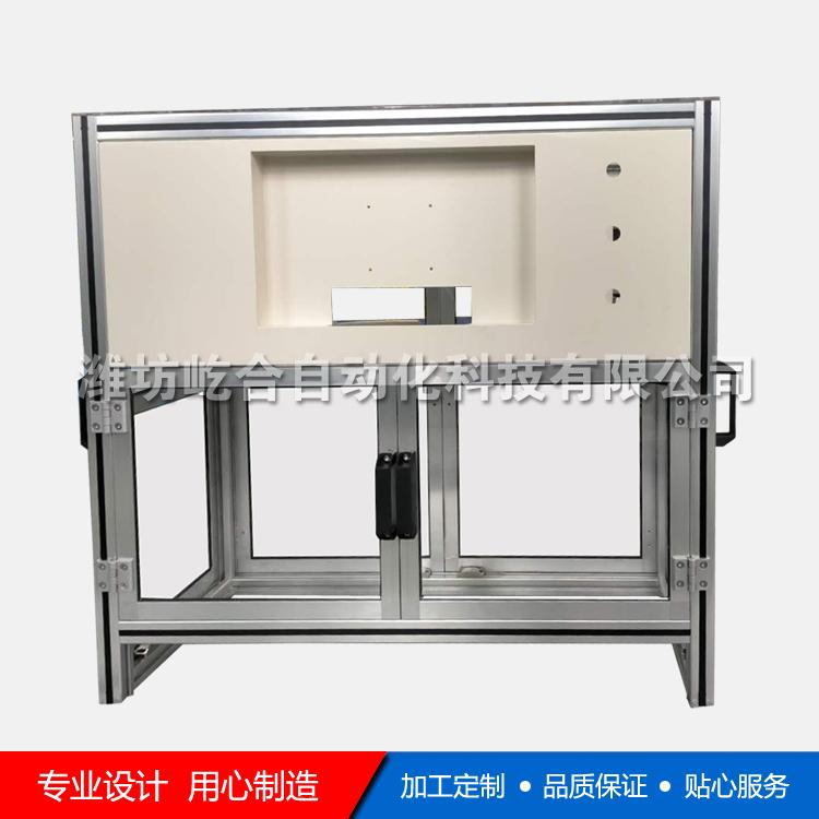 铝合金型材加工件