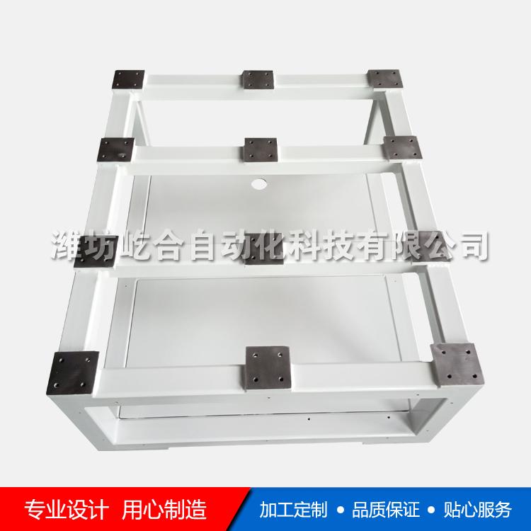 钣金大框架 钣金焊接大框架