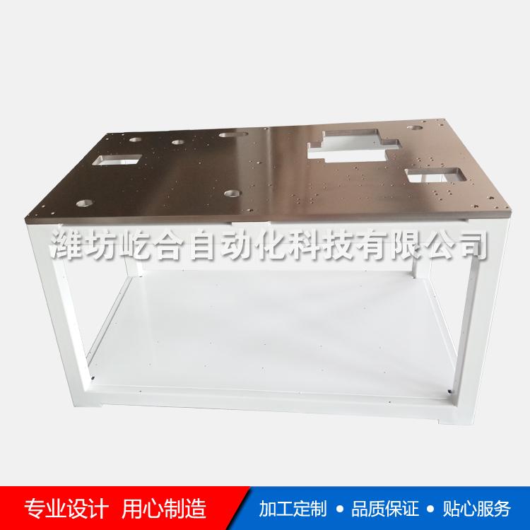 钣金框架台 焊接大框架