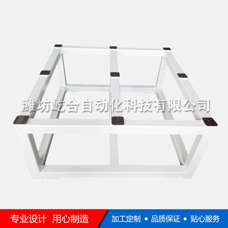 钣金焊接框架  焊接大框架定制加工