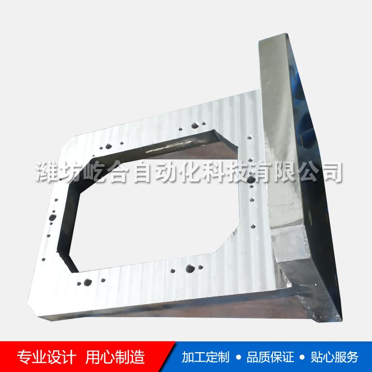 焊接异形件  焊接件加工