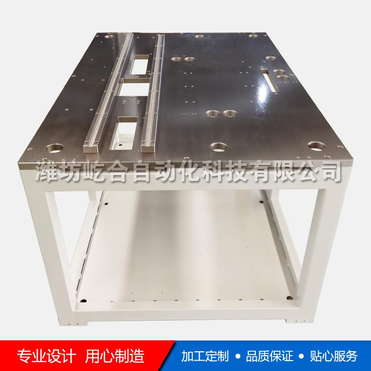 钢板非标工作台