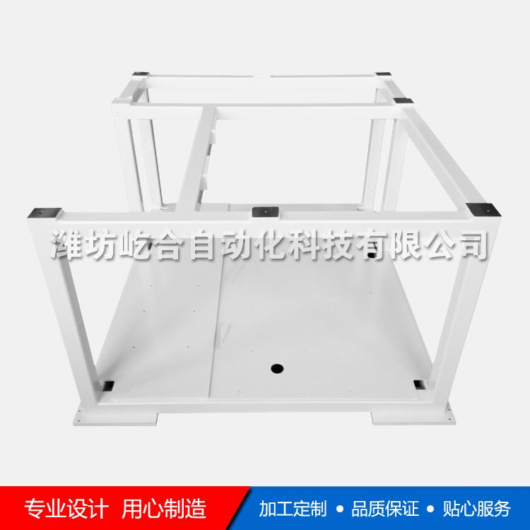 焊接底座 钣金焊接框架